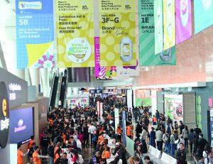 Die asiatische Region gilt aufgrund der steigenden Kaufkraft und mehr noch wegen der immensen Anzahl an Kindern als Zukunftsmarkt. Der Veranstalter HKTDC organisiert Anfang Januar 2019 zum 10. Mal eine große Produktschau in Honkong. zusammen mit drei Messeformaten.